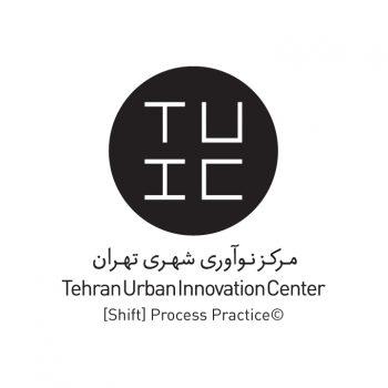 مرکز نوآوری شهر تهران